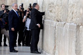 Pompeo at Wailing Wall