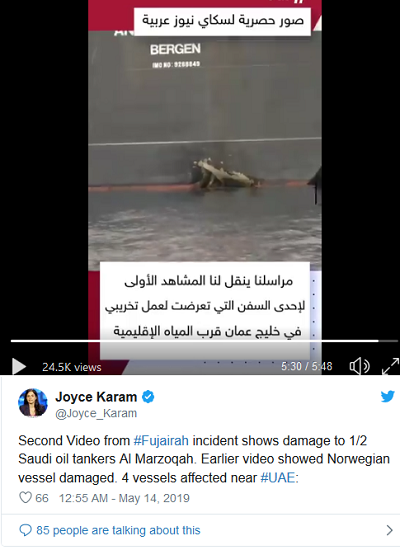 Tanker damage UAE