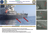 Debunking CentCom image of Courageous limpet-mine.