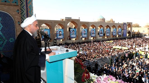 Mr Rouhani made the announcement as he delivered a speech in the central city of Yazd
